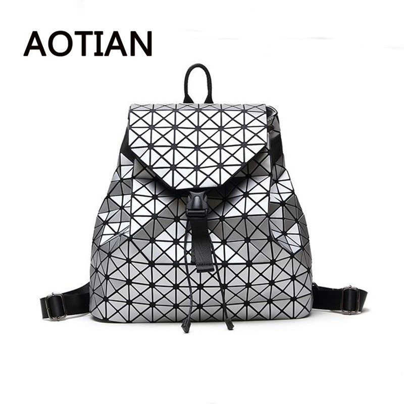 2018 Summer Fashion Female Backpack Holographic Women Backpacks Shopping Travel School Bag Sac A Dos For Girls<br>