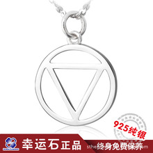 Anime Naruto Necklace Akatsuki Hidan undead Necklace 925 Sterling Silver Edition Pendant Naruto Necklace
