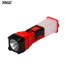 YAGE 3749 Flashlight Night Light Double Lanmp 2-Modes LED Torch Literna Laterna 600mAh Battery Inside Lampe Torche for fiashing(China)