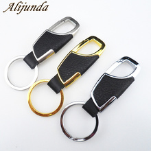 car styling Metal Head layer cowhide keyChain for Ford EXPEDITION/EVOS/START/C-MAX/S-MAX/B-MAX