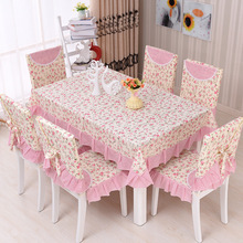 Floral pastoral photo printing tablecloth set suit 150*200cm table cloth matching chair cover 3 color 1 set price