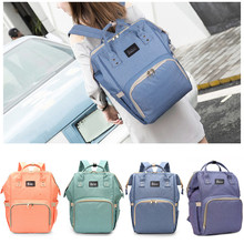 High Quality Mummy Maternity Nappy Bag Large Capacity Baby Bag Travel Backpack Fashion Design Nursing Bag Convenient To Outdoor