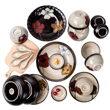 Flower head 20 pieces Chinese dishes stoneware tableware Korean ceramic bowl disc under glaze home