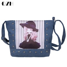 Denim Bags For Cowboy Students Kids Boys Bookbags Children Min(China)