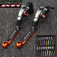 With Logo For Kawasaki ZX-6R ZX6R ZX 6R 2000 2001 2002 2003 2004 Orange&Titanium CNC Adjustable Motorcycle Brake Clutch Lever