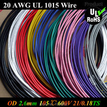 5Meters Flexible Stranded of 20AWG UL1015 Diameter 2.6mm 21/0.178TS 105 degree 600V Electronic Wire Conductor To Internal Wiring(China)