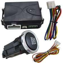 car push start stop button system remote starter by checking central lock actuator lock or unlock wire(China)