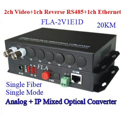 2V1E1D Surveillance video RJ45 data Ethernet Fiber Media Converter 2ch Video + 1ch RS485 data +1ch 10/100M Ethernet  FC 20KM<br><br>Aliexpress