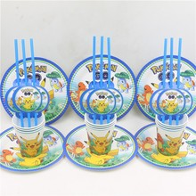 36pcs\lot Pikachu Cartoon Baby Shower Decoration Birthday Party Straws Pokemon Go Paper Cups Kids Favors Plates Happy Supplies