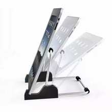 Universal Foldable Tablets PC Stand Holder Mount for ipad 2 3 4 mini sumsung tablets stand adjustable portable(China)