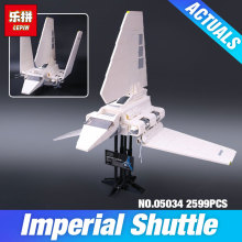 LEPIN 05034 Star War Series The Imperial Shuttle Building Assembled Blocks Bricks DIY Educational boy Toys Compatible with 10212