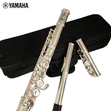 Top Japan flute YFL 271 16 hole Standard Nickel Silver Student transverse Flute obturator C Key with E key Bamboo Flute(China)