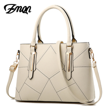 ZMQN Luxury Handbags for Womens Bags Handbags Women Famous Brands PU Leather Fashion Crossbody Designer Bags For Work Hard A842
