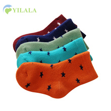 Star Baby Socks Cotton Solid Short Sock For Boys Girls Autumn Winter Infant Baby Socks 1-6Y Toddler Apparel Baby Boys Clothing