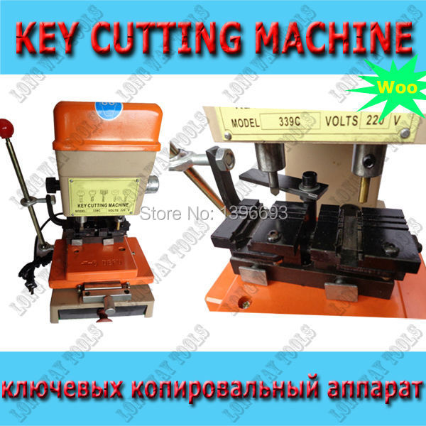 339C Duplicated key cutting machines,locksmith tools,lock picking tool 200W.laser key cutting machine<br><br>Aliexpress