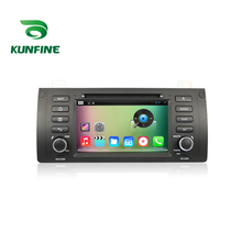 Android 7.1 Quad Core 2GB Car DVD GPS Navigation Player Car Stereo for BMW 5 E39 Series X5 E53 M5 7-serie Range Rover Radio Wifi(China)