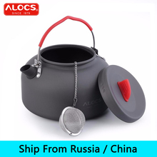 (Ship From Russia / China) ALOCS 1.4L Outdoor Cookware Aluminum Kettle Camping Picnic Pot with Stainless Tea filter Ball(China)