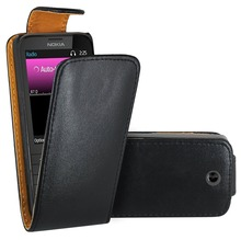 Case For Nokia 225 , Premium Leather Flip Book Case Cover For Nokia 225 / Nokia 225 Dual Sim (black)