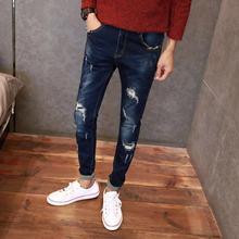 ee1de038df85 Dünne Jeans Männer Hip Hop Stretch Slim Fit Bleistift Hosen Casual Mode 2018  Herbst Neue Trend Streetwear Reiß Loch Denim hosen