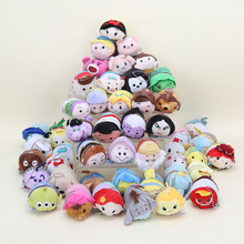 7-9cm Tsum Tsum Plush keychain phone Cleaner Snow White and the Dwarfs Dolls Kawaii Cute Soft Pendant Toys(China)