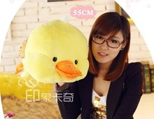 stuffed animal 55cm yellow duck plush toy lying duck doll children's gift w2278(China)