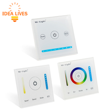 Mi light Smart Led Panel Controller RGB RGBW RGB+CCT/ Dimming Panel/ Color Temperature CCT Touch Switch Panel Controller(China)