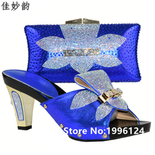 Ladies Matching Shoe and Bag Italy 6 Colors Material with Pu Italy Shoes and Bags Set for Party Women Shoe and Bag To Match(China)