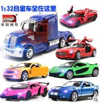Light Voice Diecast Metal Car Toys 1:32 Scale Pull Back Simulation Alloy Cars Acousto-optic Auto Model Collection Cars Oyuncak(China)