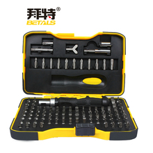 Betals 101 1 Multifunction Screwdriver Sets Household essential set of tools Household appliances maintenance tools(China)