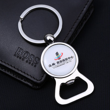 Corporate Gift Custom Logo Promotional Products Bottle Opener Keychain with Epoxy Logo Sticker(China)