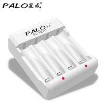 Universal PALO EU Plug 4 slots NI-MH NI-CD Battery Charger AA AAA Rechargeable Batteries RC Camera Toys Electronics Etc - GuangQin Store store