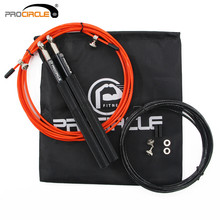 PROCIRCLE Crossfit Jump Rope Ultra-speed Ball Bearing Skipping Rope Gym Fitness With Free Bag