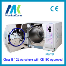 High Quality Autoclave 12L+mini printer Europe B class medical dental sterilizer with CE ISO DHL Fedex Big Discount