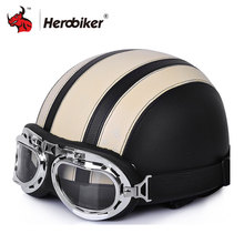 HEROBIKER Open Face Vintage Motorcycle Helmets PU Leather Scooter Helmet Summer Comfortable Breathable Electric Helmet 9 Color