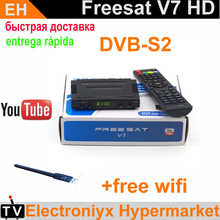1PCS[Genuine] Freesat V7 satellite receiver+free wifi with powervu biss key satellite receiver hd box receptor de sat lite cccam