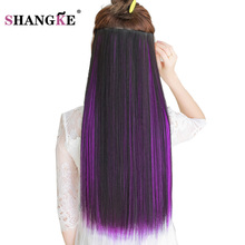 SHANGKE 24''Long Colored Hair Extension 5 Clip In Hair Extensions Natural Heat Resistant Synthetic Hairpiece 29 Colors Available(China)