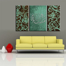 Modern 3pc Islamic Canvas Art 100% Handmade Oil Painting Mashallah Teal Silver Brown Arabic Art Wall Pictures For Living Room(China)