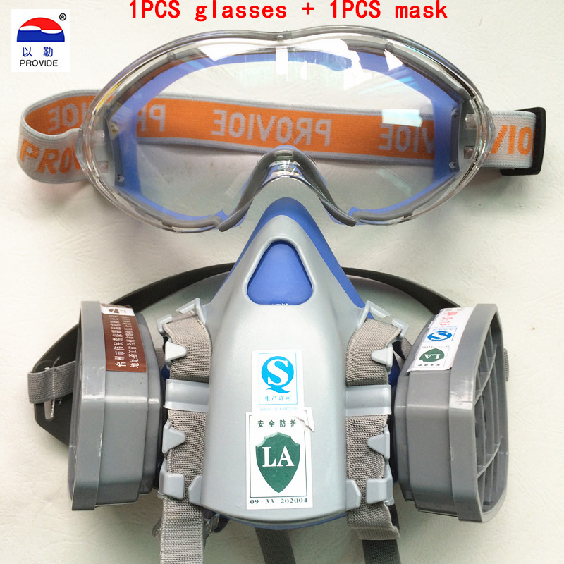 PROVIDE respirator gas mask Strengthen the section Mask + goggles protective mask Painting pesticide respirator mask<br>