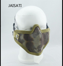 JAISATI Wire Mesh Protective Mask Breathable Tactical Hood Half  Welding Face  Outdoor Live CS Mask