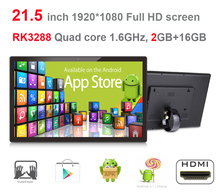 Updated-21.5 inch android KIOSK-Advertising machine all in one pc (Rochchip3288,2GB DDR3,16GB nand flash, touch screen,BT,VESA) (China)