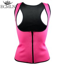 DropShipping ECMLN Thermo Sweat Hot Neoprene Body Shaper Slimming Waist Trainer Cincher Vest Women Shapers(China)