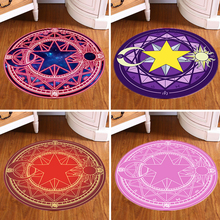 japan pentagram children trend round carpet fashion cartoon style livingroom computer Magic circle desk chair pad thin mat rug