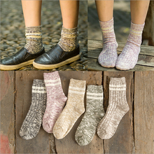 new mix colorful cotton yarn autumn winter jacquard weave stripes retro thermal knitting ladies women brand harajuku socks