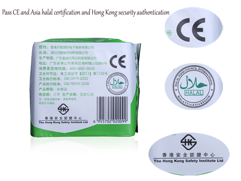 10 pack love moon anion sanitary pads feminine hygiene product anion pads winalite anion love moon strip panty liner 17