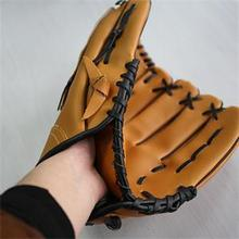 0 High Quality 12.5 Inch Brown Fast Pitch Leather Softball Glove Outdoor Sports Baseball Pitcher Gloves for Softball Player