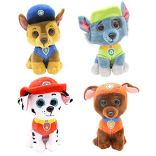 "Ty Beanie Boos Big Eyes 6"" Little Puppy Dogs Plush Animal Stuffed Toys for Children Christmas Gift"
