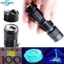 Zoomable 395nm Led UV Flashlight Torch Light purple Ultra Violet Lamp Fluorescent agent Marker detection For AA 14500(China)
