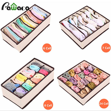 4Pcs Non-woven Beige Women Storage Box Container Drawer Divider Closet Organizador Sock Bra Underwear Home Storage Supply 2017(China)