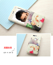 For Huawei Honor 8 Case Honor8 Flip Cover PU Leather Case Eiffel Tower Hello Kitty Totoro Window view Smart Phone Case