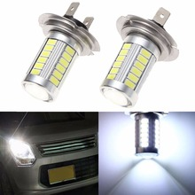 2pcs H7/H4 LED White High Power Light 5630 33 led Chip Fog Light Headlight Driving DRL Car Light Auto Bulb(China)